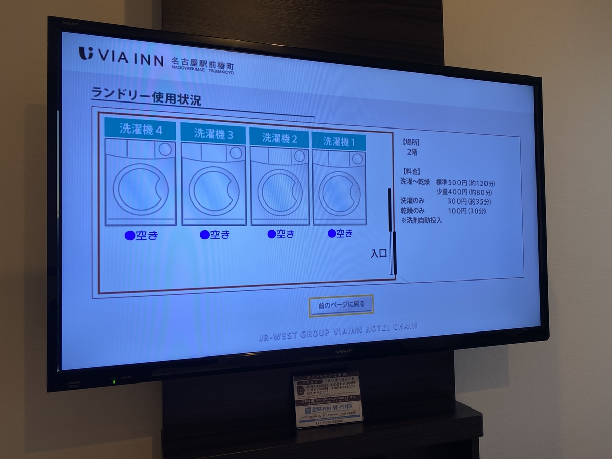 f:id:Nagoya1976:20201201235715j:plain