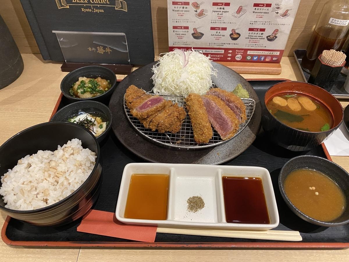f:id:Nagoya1976:20201202073612j:plain