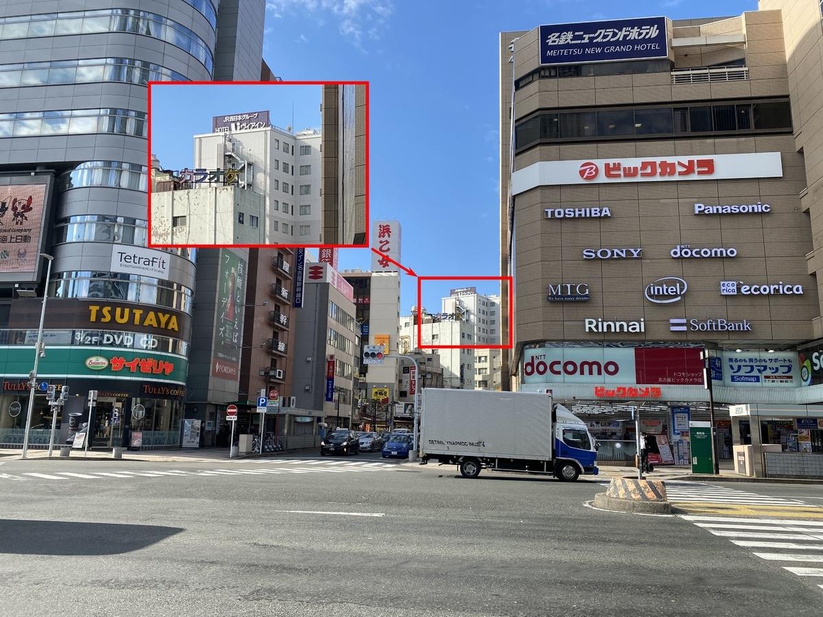 f:id:Nagoya1976:20201202192110j:plain