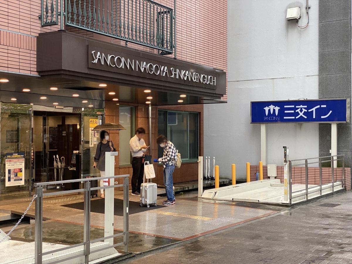 f:id:Nagoya1976:20201203150406j:plain