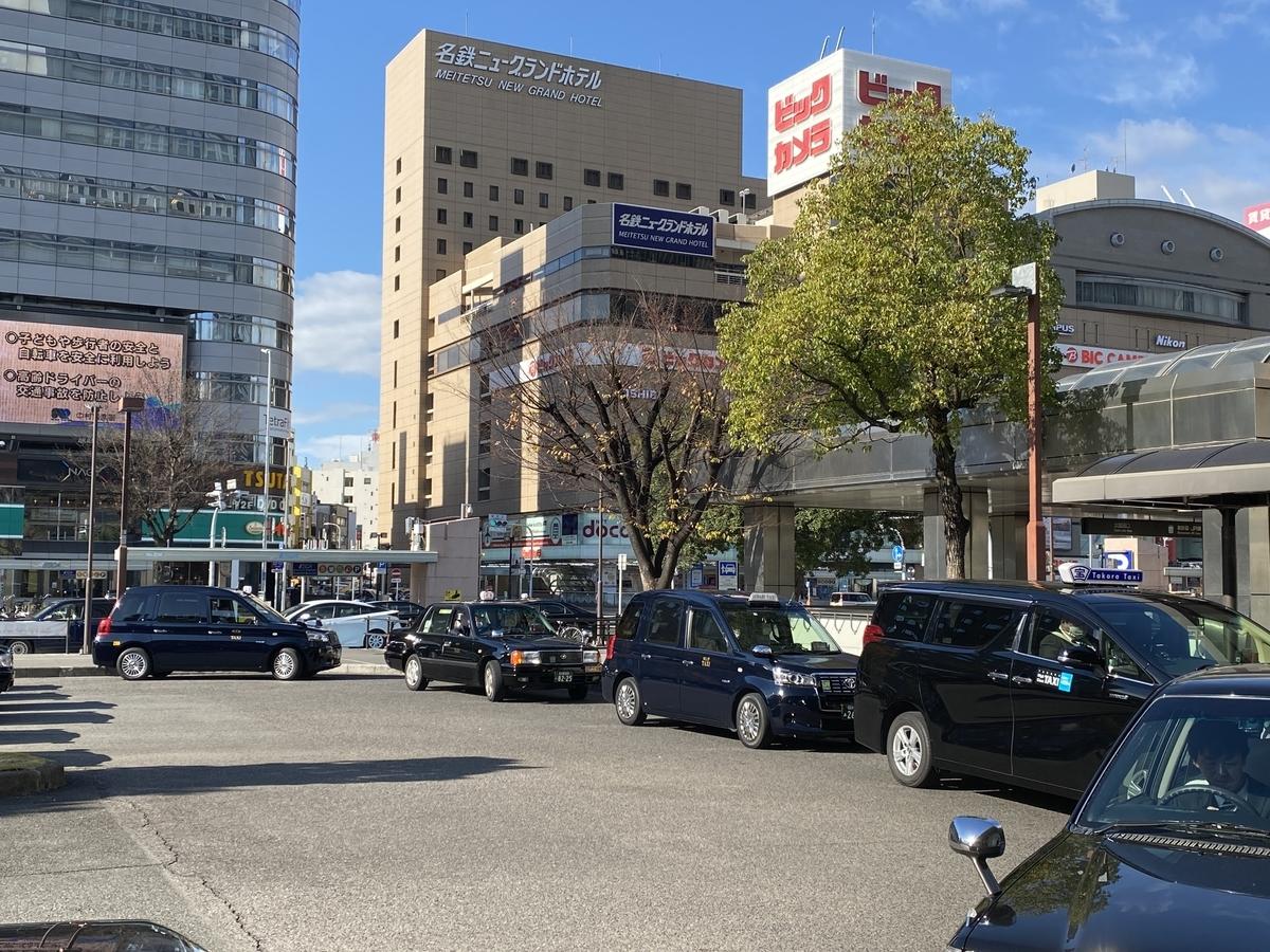 f:id:Nagoya1976:20201203160951j:plain