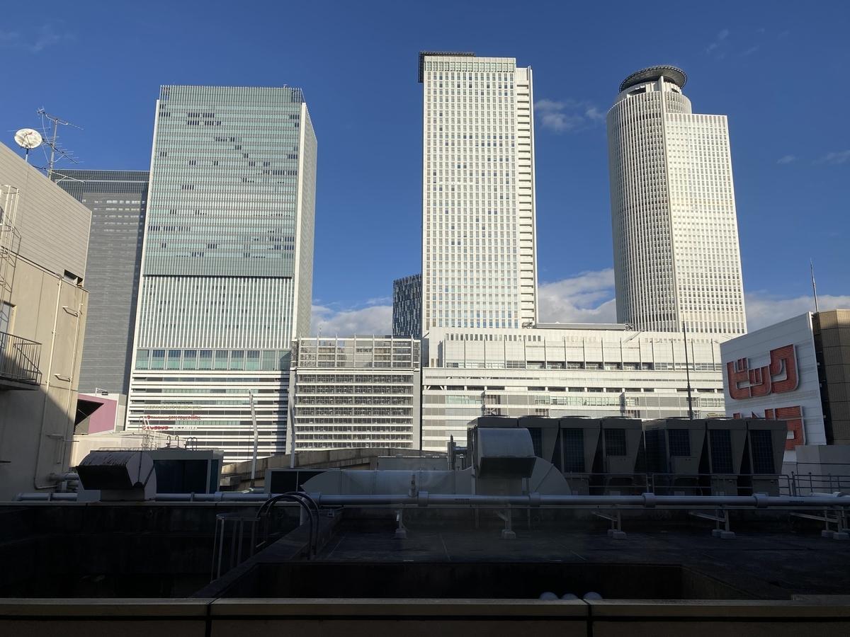 f:id:Nagoya1976:20201203173219j:plain