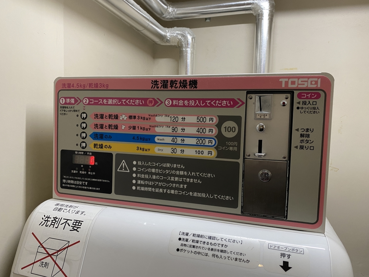 f:id:Nagoya1976:20201203193915j:plain
