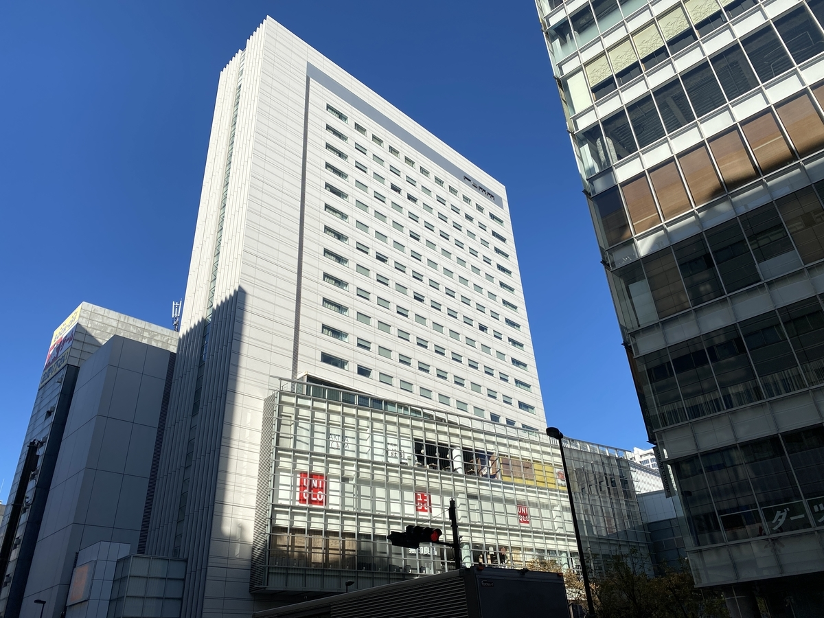 f:id:Nagoya1976:20201207172809j:plain