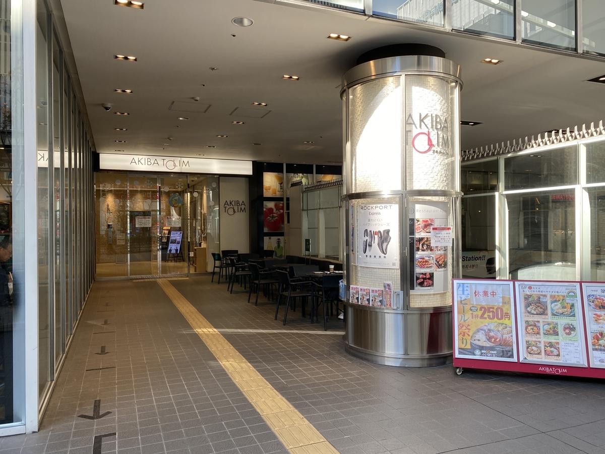 f:id:Nagoya1976:20201208130548j:plain