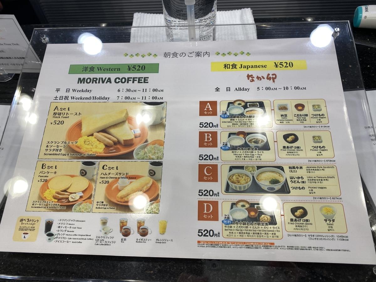f:id:Nagoya1976:20201215084516j:plain