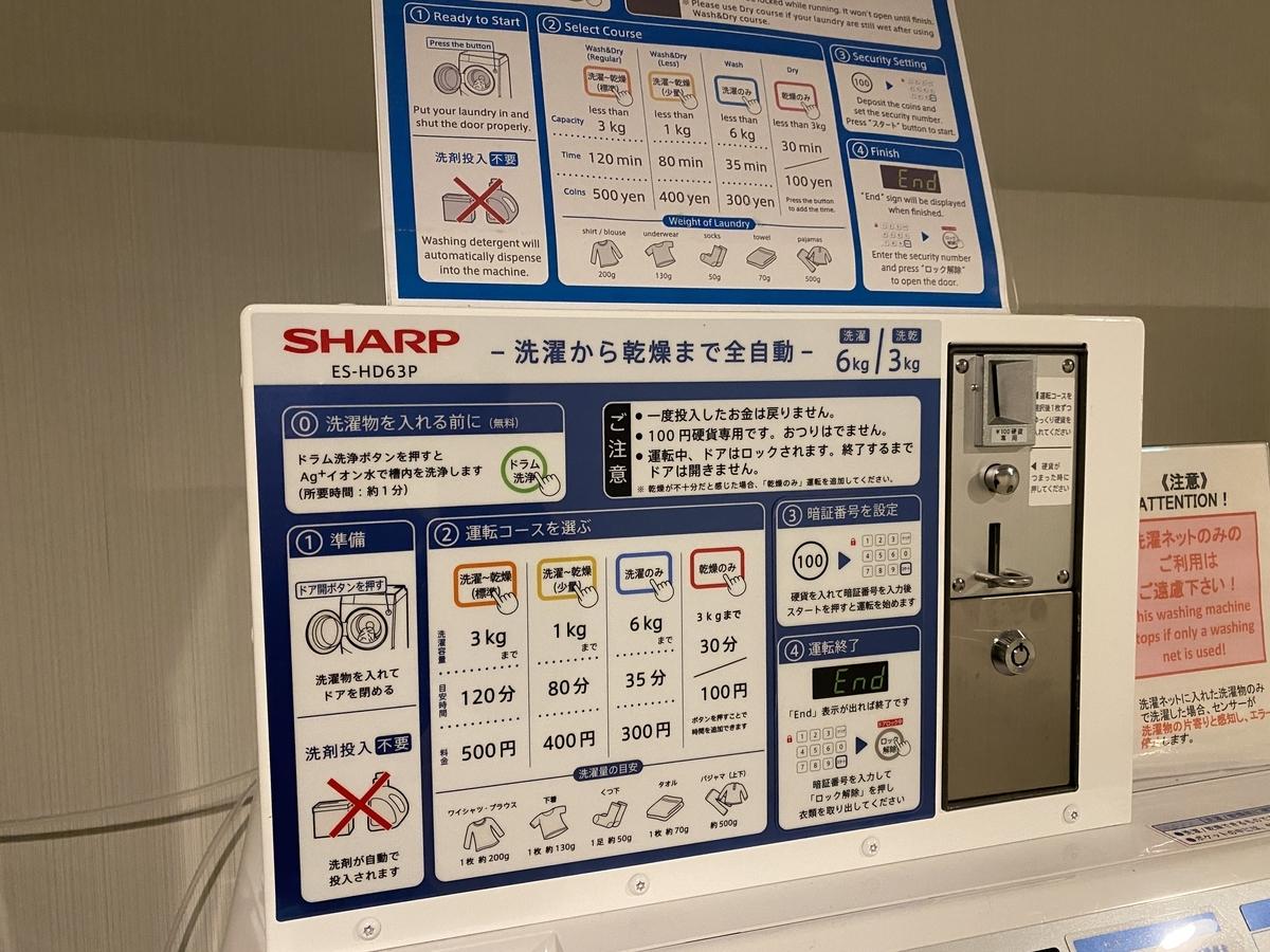 f:id:Nagoya1976:20201215092626j:plain