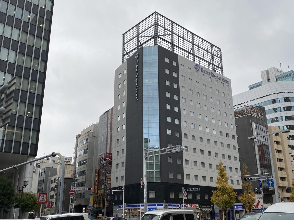 f:id:Nagoya1976:20201215114316j:plain