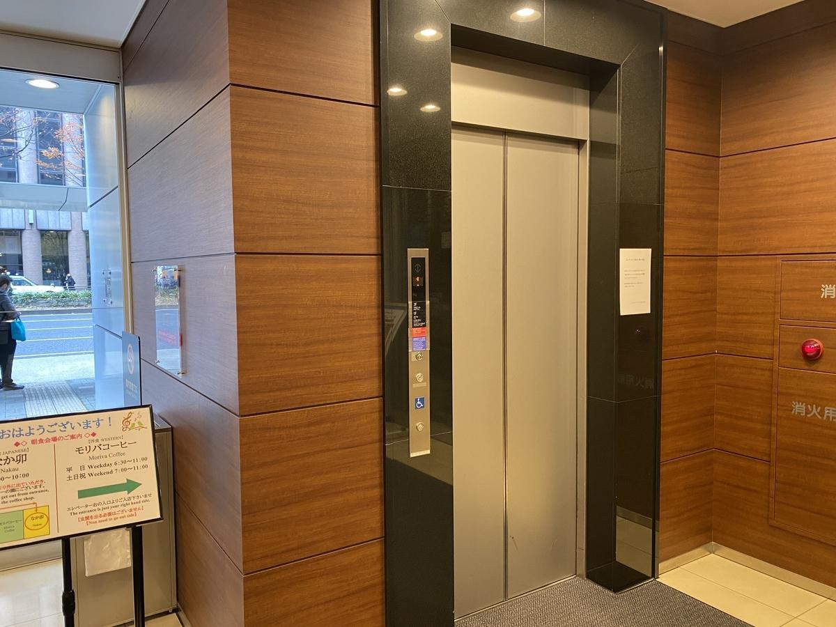 f:id:Nagoya1976:20201215120522j:plain