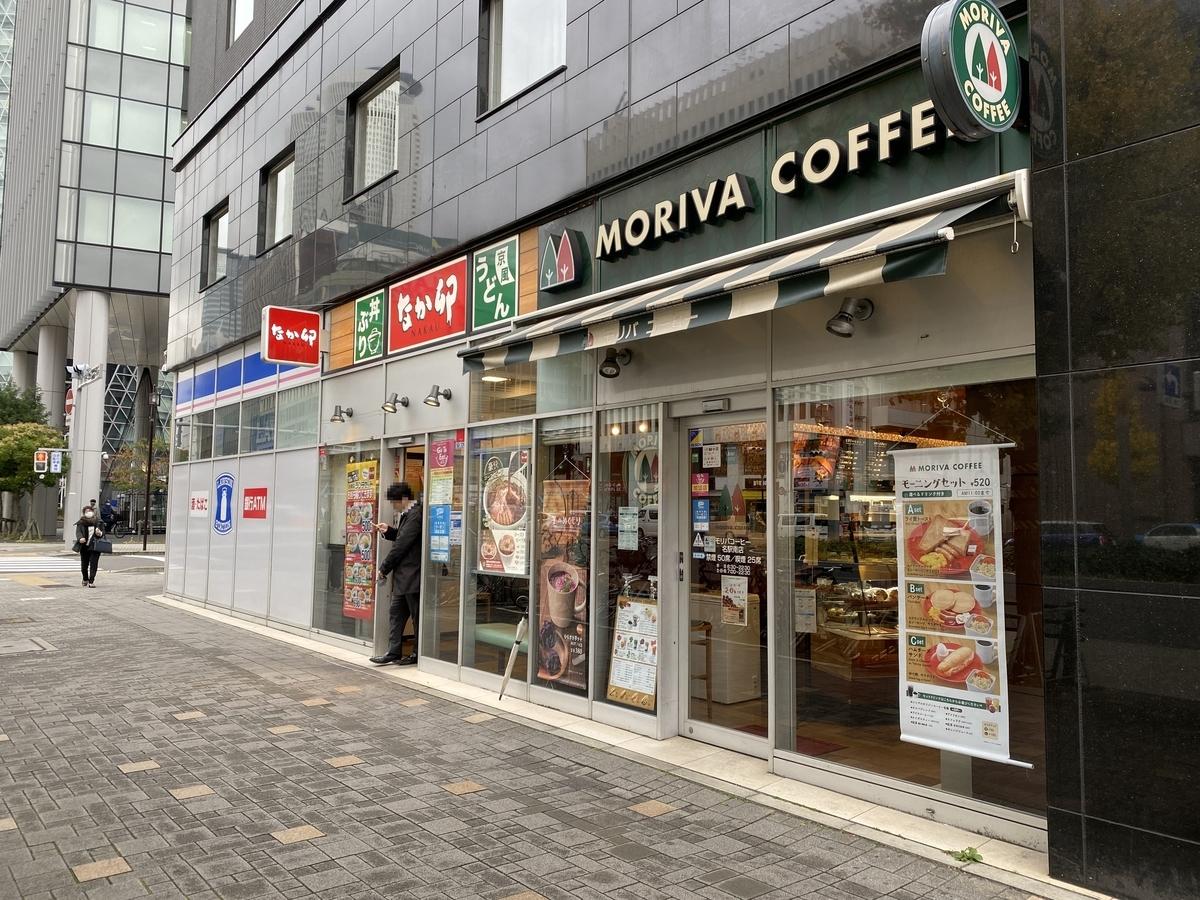 f:id:Nagoya1976:20201215123637j:plain