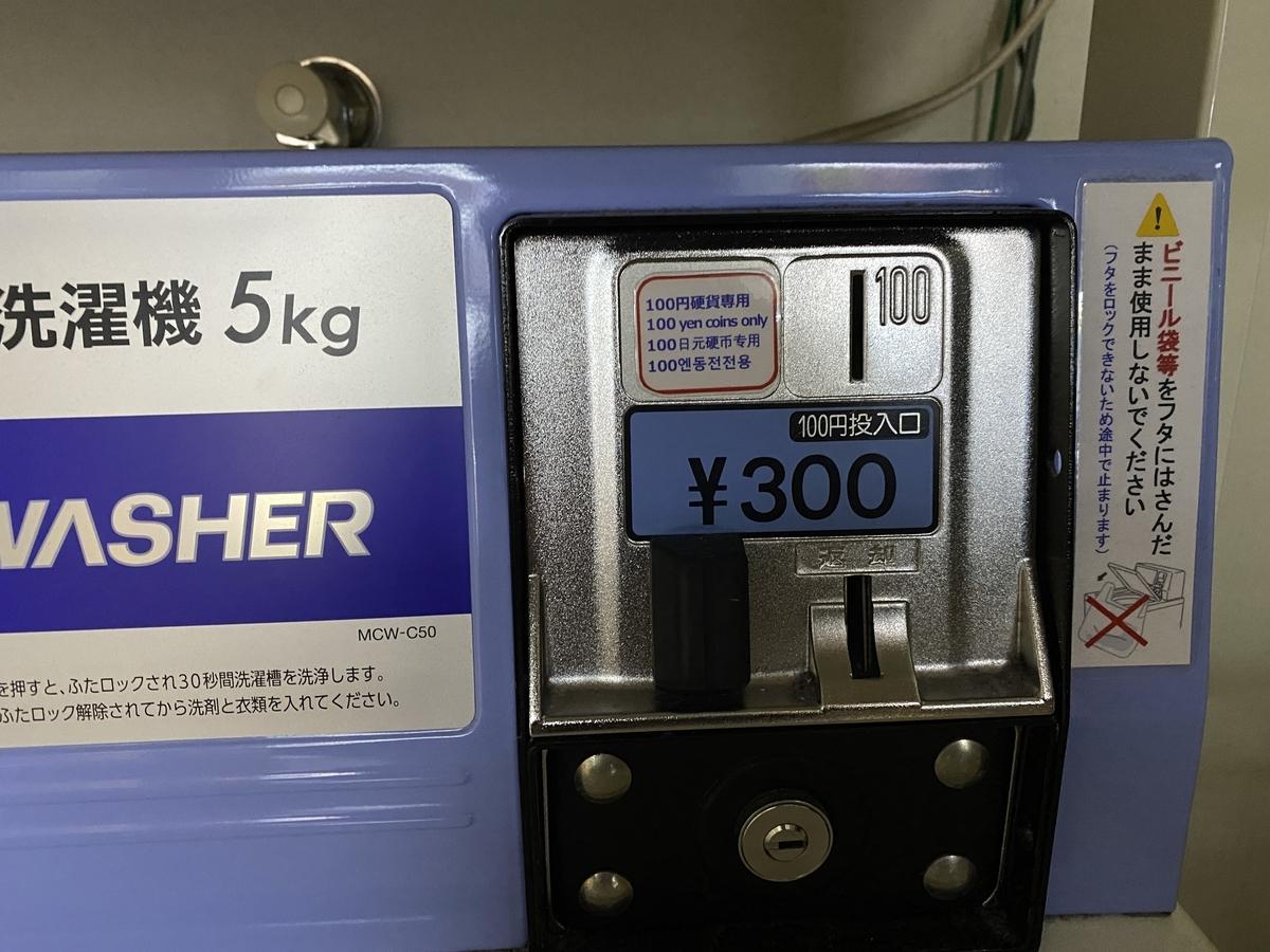 f:id:Nagoya1976:20201217171810j:plain