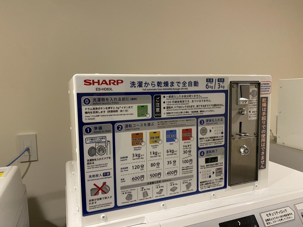f:id:Nagoya1976:20201218001444j:plain