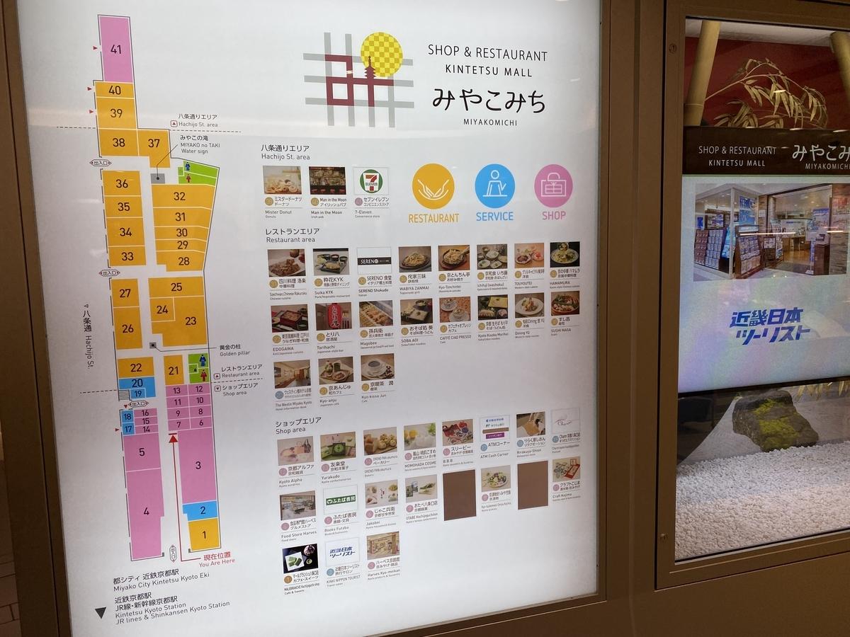 f:id:Nagoya1976:20201218010137j:plain