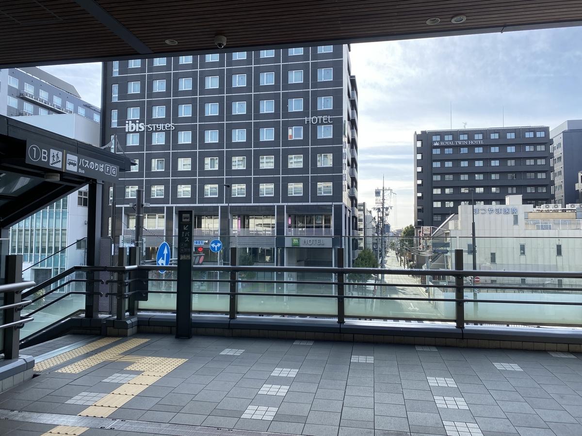 f:id:Nagoya1976:20201218130425j:plain