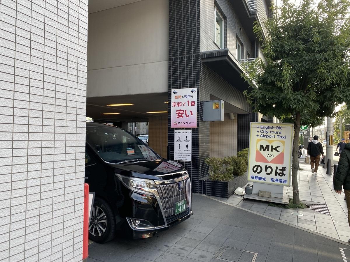f:id:Nagoya1976:20201218134133j:plain