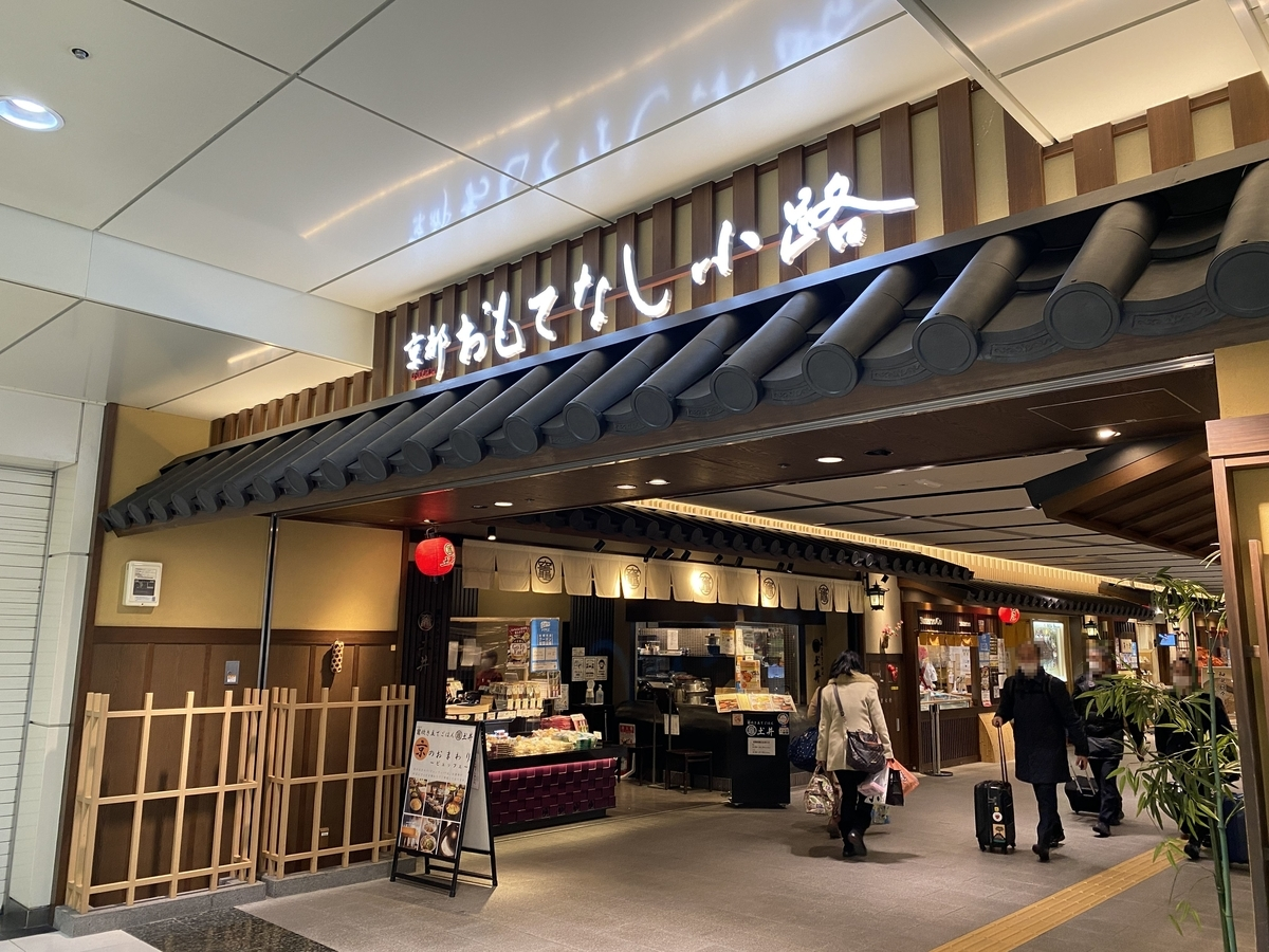 f:id:Nagoya1976:20201218200454j:plain