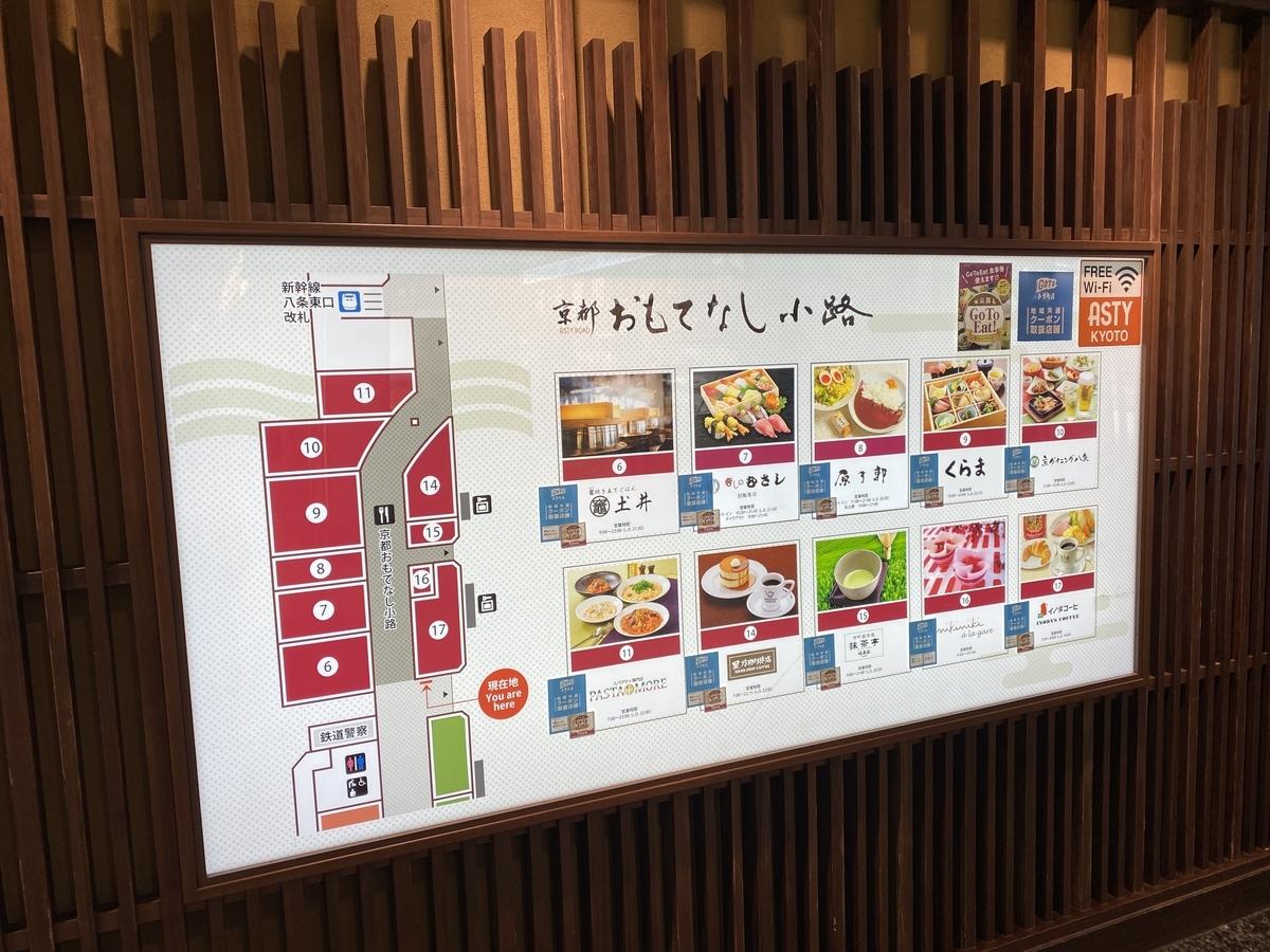 f:id:Nagoya1976:20201218200544j:plain
