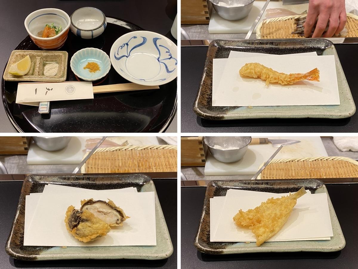f:id:Nagoya1976:20201218210319j:plain