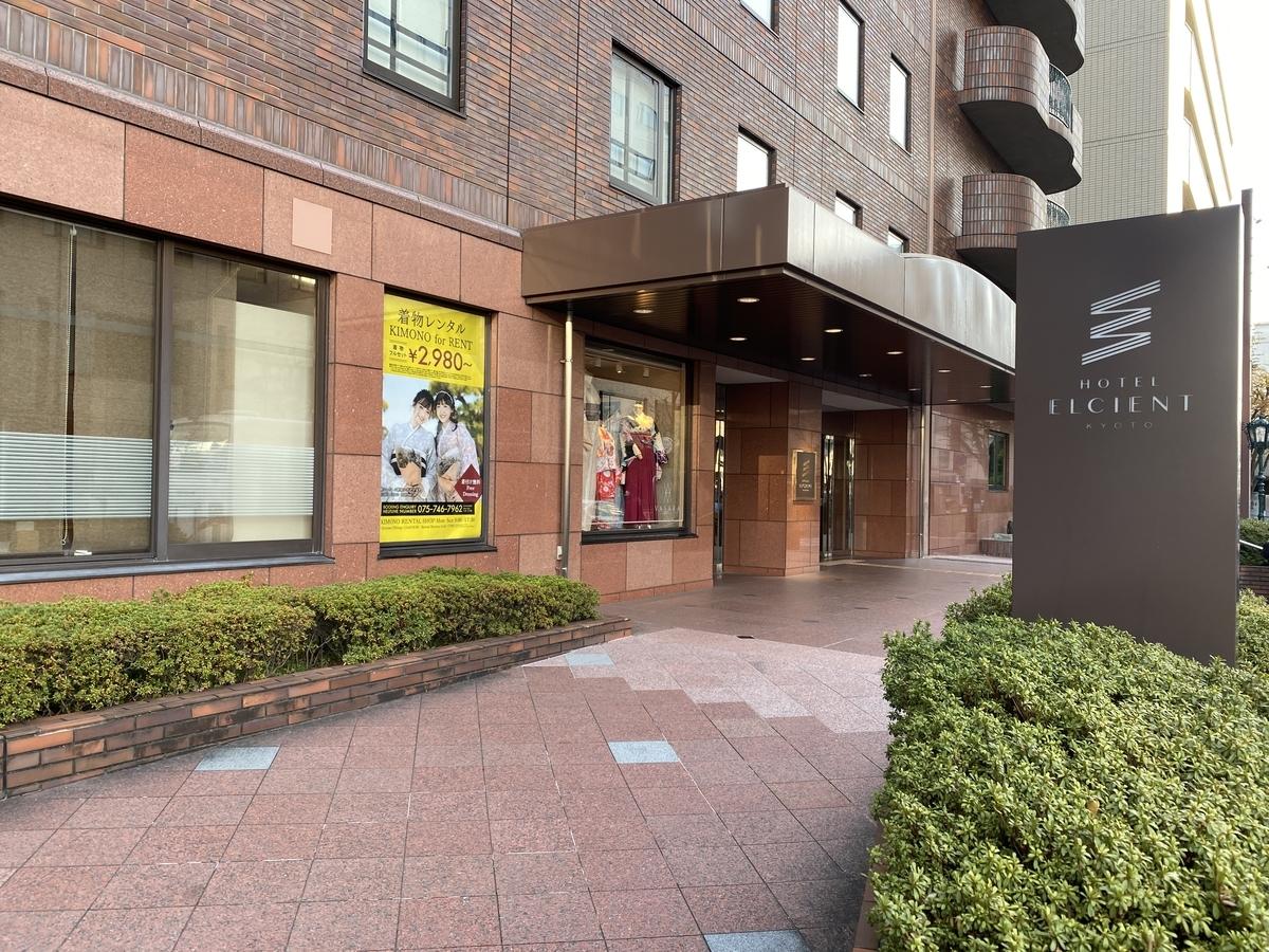 f:id:Nagoya1976:20201218212948j:plain