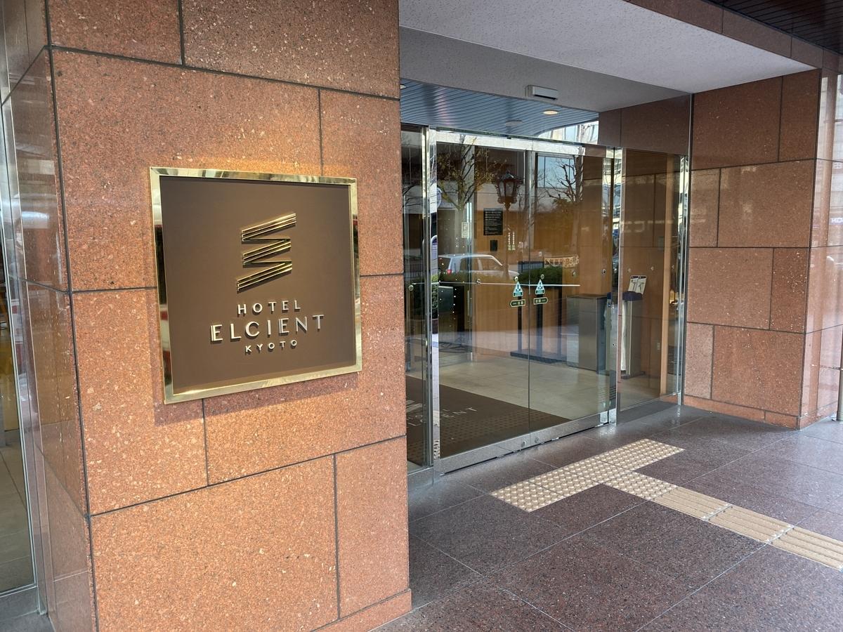 f:id:Nagoya1976:20201218213023j:plain