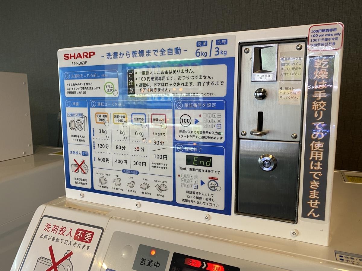 f:id:Nagoya1976:20201219005739j:plain