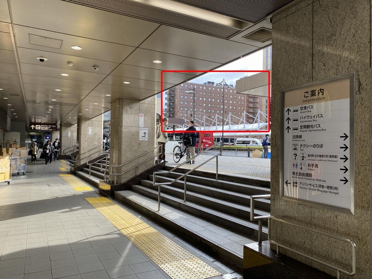 f:id:Nagoya1976:20201219104339j:plain