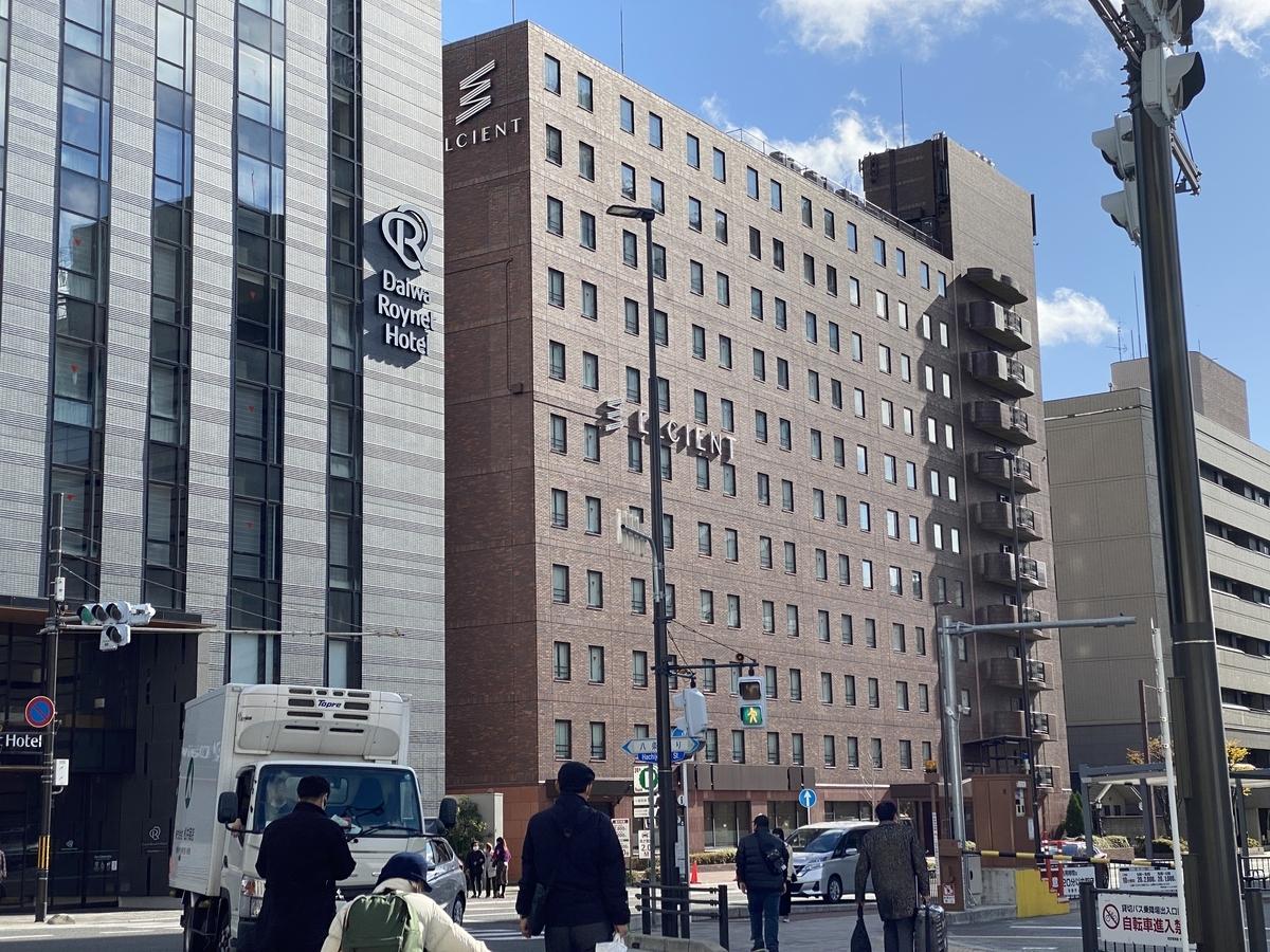 f:id:Nagoya1976:20201219150206j:plain