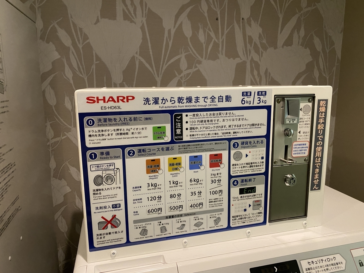f:id:Nagoya1976:20201220101509j:plain