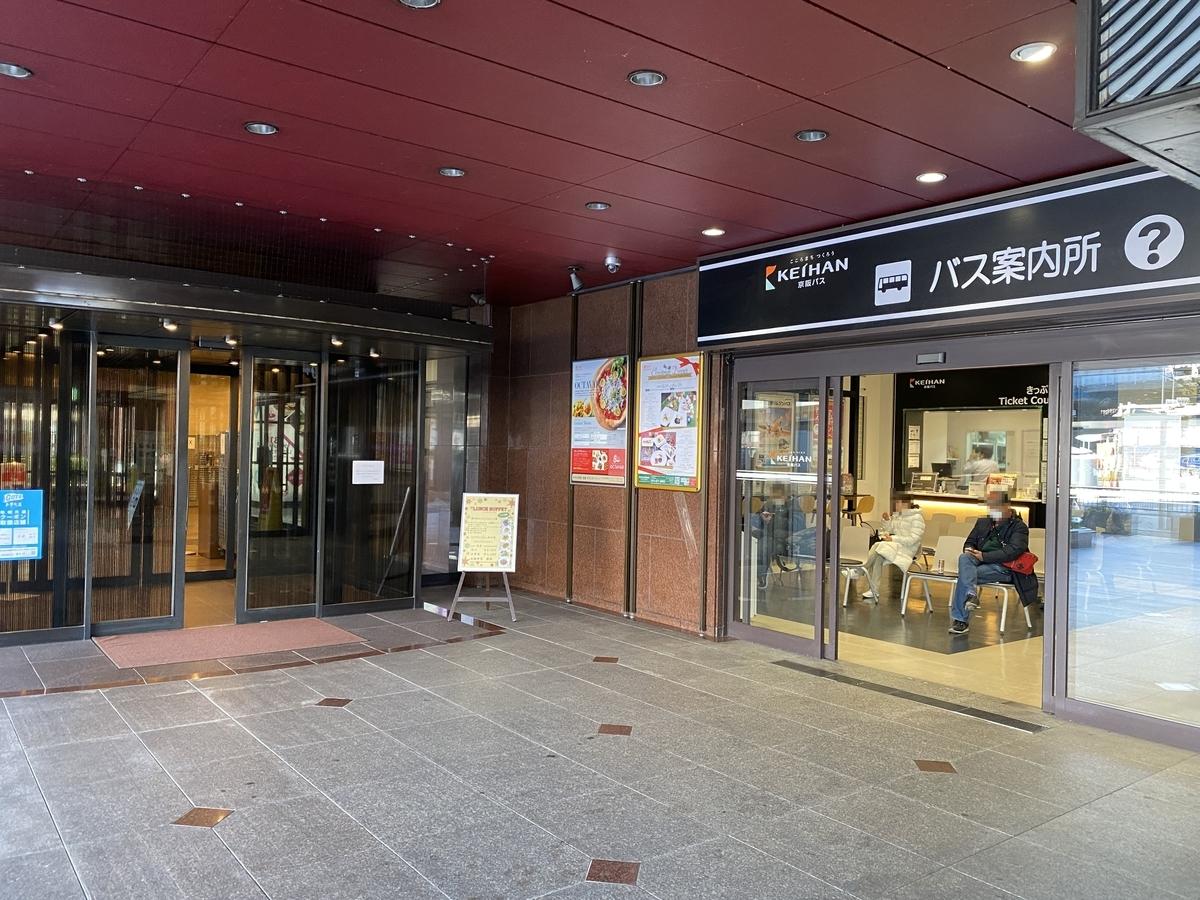 f:id:Nagoya1976:20201220115216j:plain