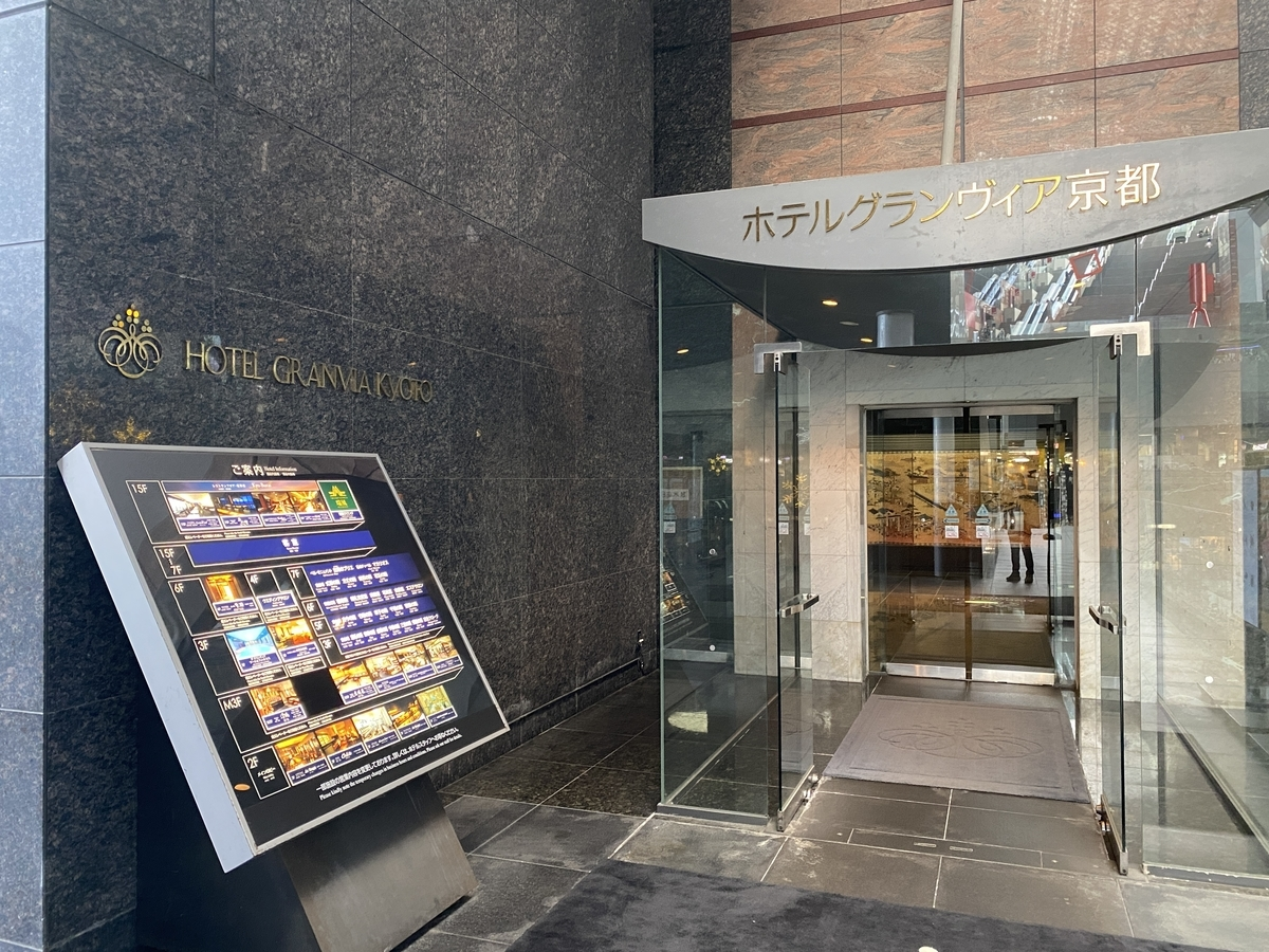 f:id:Nagoya1976:20201220201339j:plain