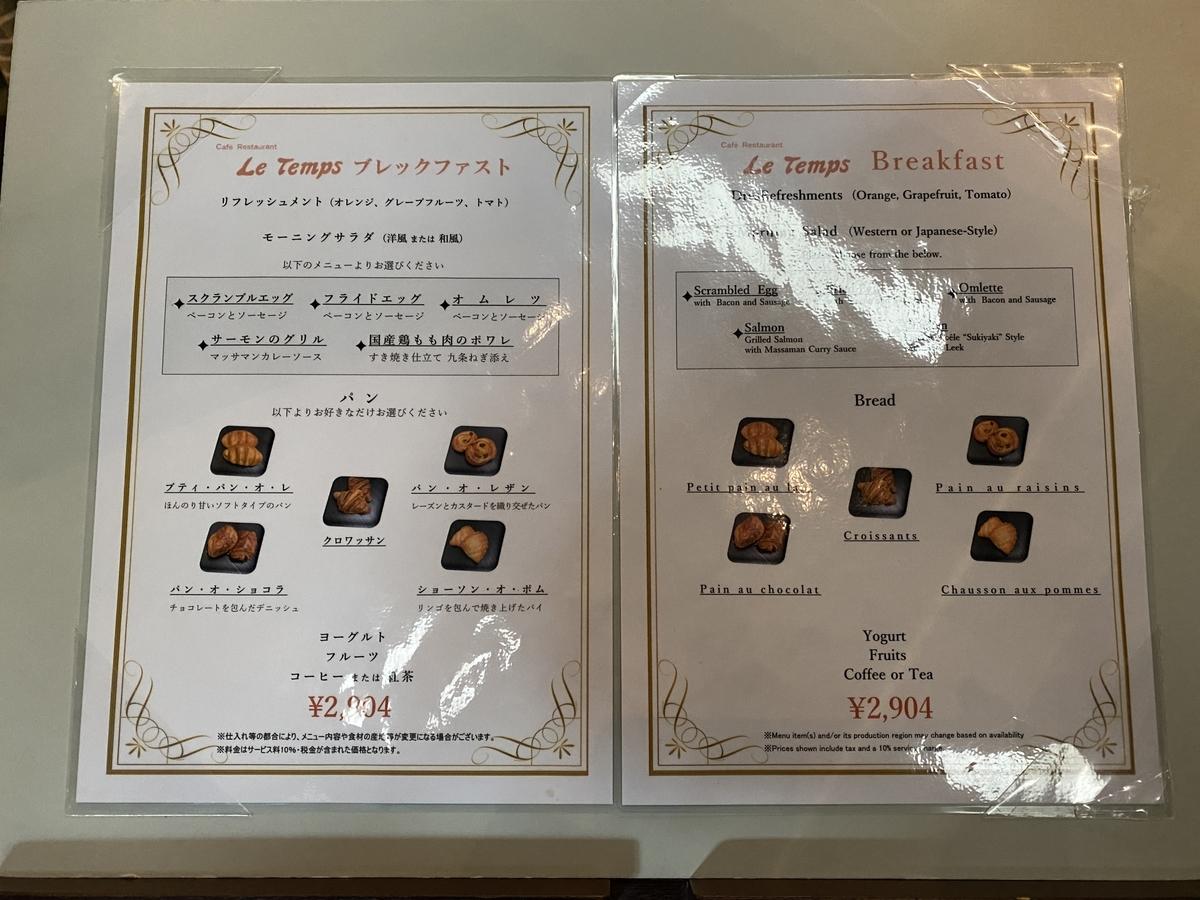 f:id:Nagoya1976:20201221112340j:plain