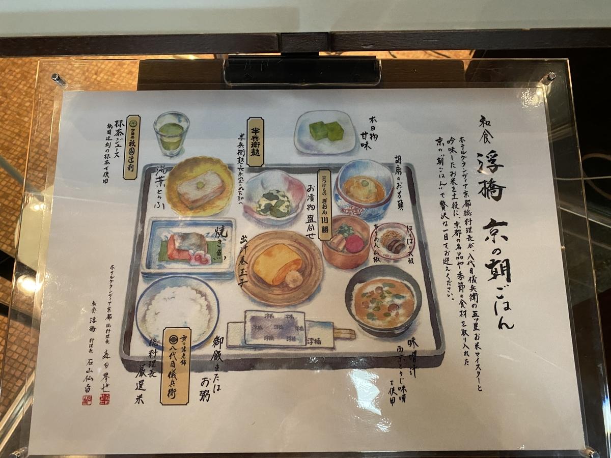 f:id:Nagoya1976:20201221112621j:plain