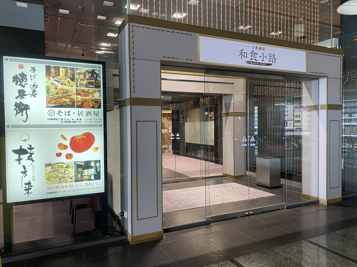 f:id:Nagoya1976:20201221114004j:plain