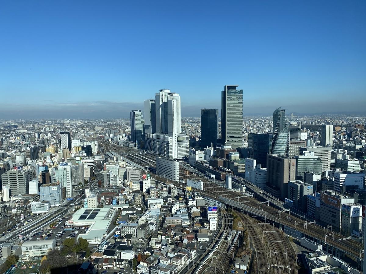 f:id:Nagoya1976:20201222151557j:plain