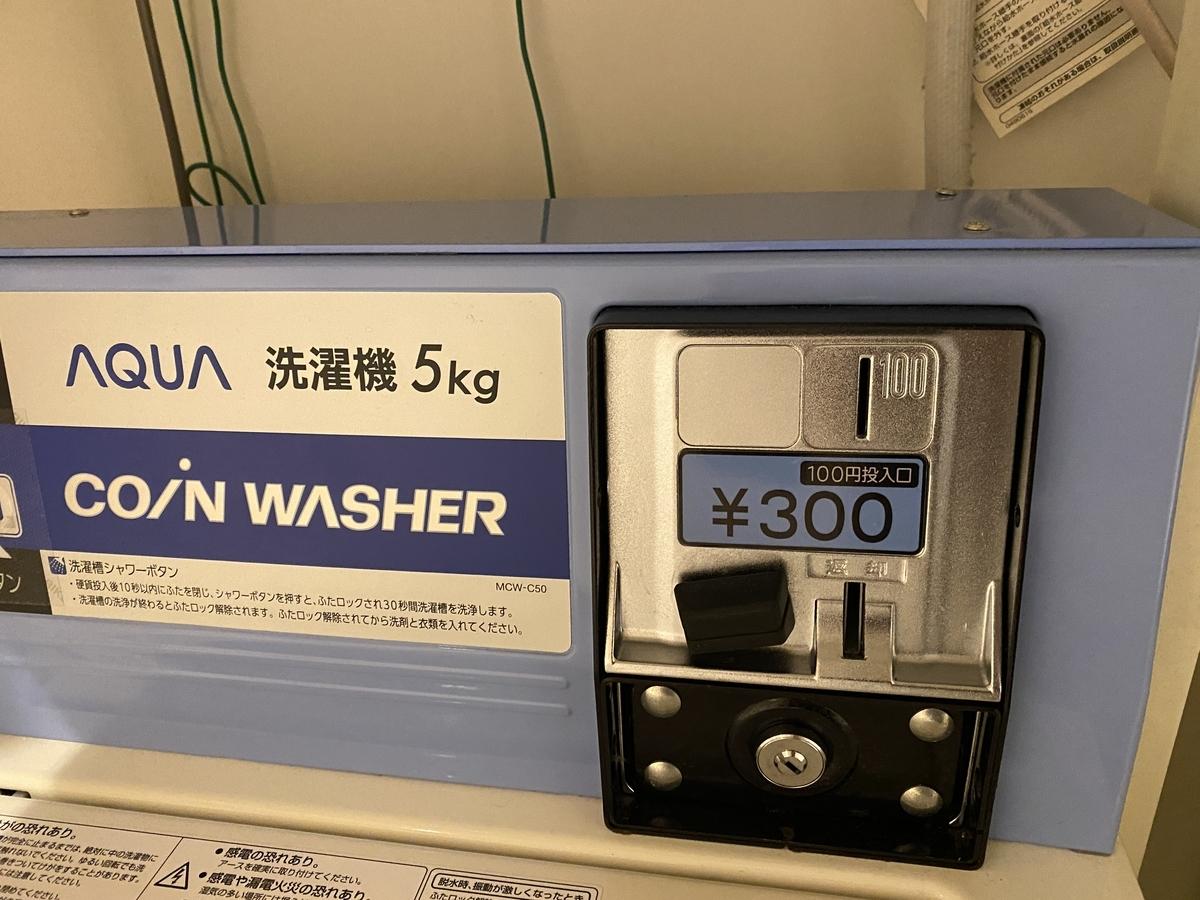 f:id:Nagoya1976:20201224202303j:plain