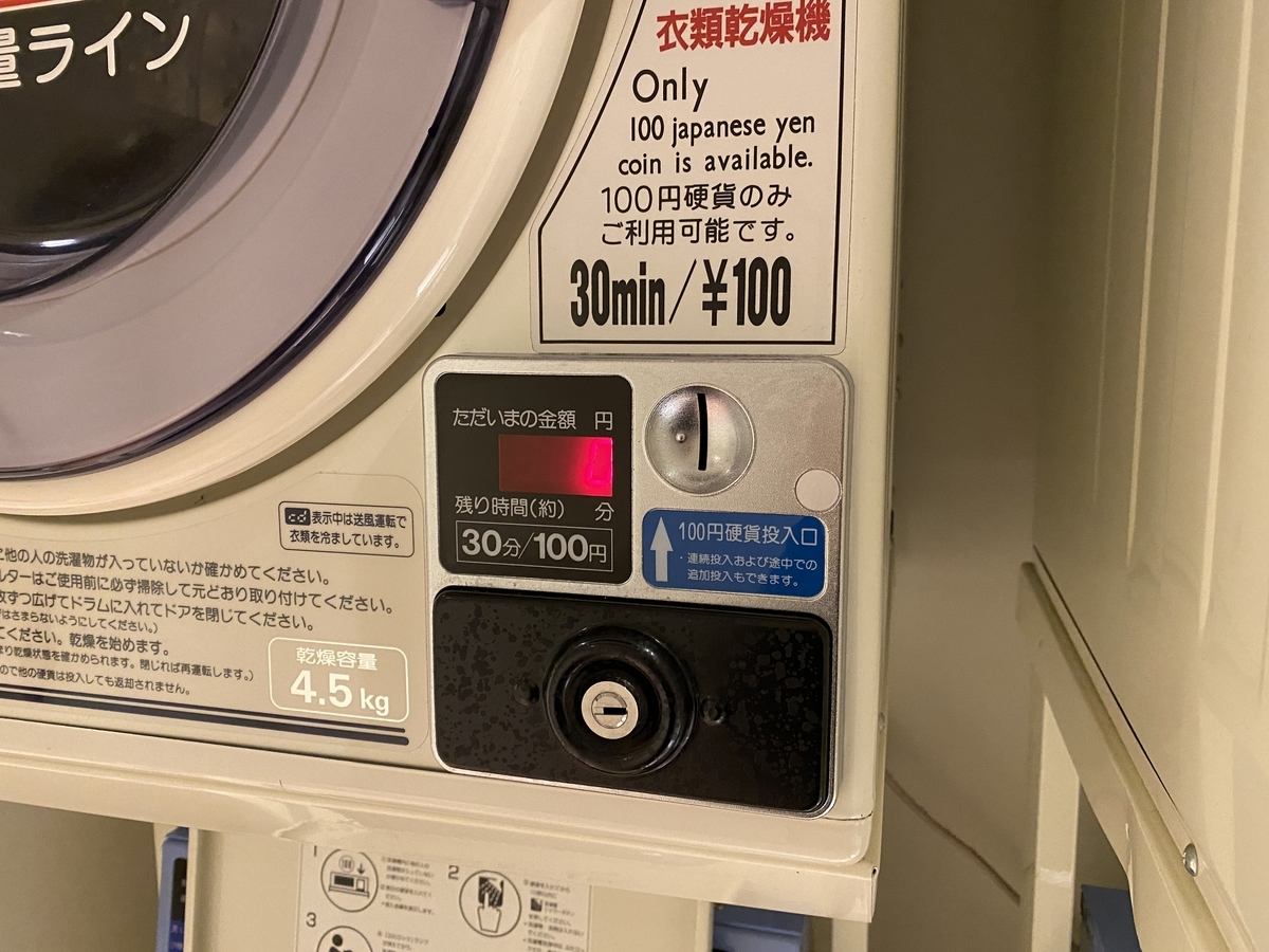 f:id:Nagoya1976:20201224202411j:plain