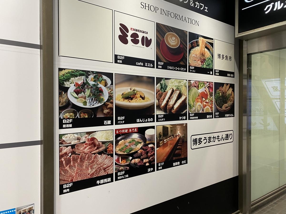 f:id:Nagoya1976:20201225005015j:plain