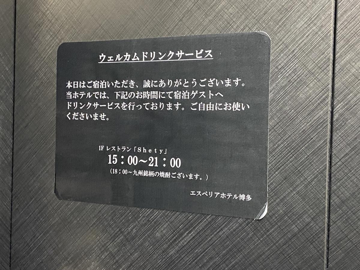 f:id:Nagoya1976:20201225141143j:plain
