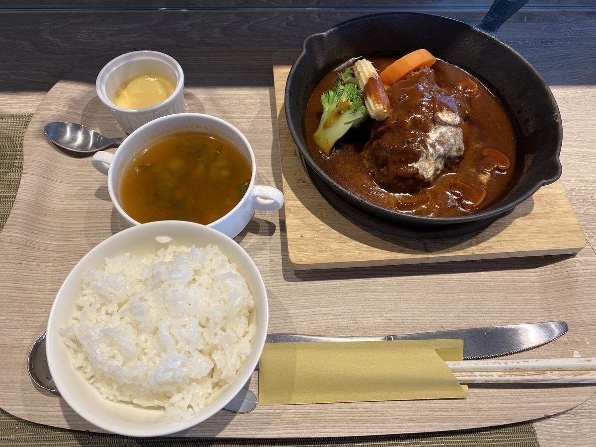 f:id:Nagoya1976:20201225142251j:plain