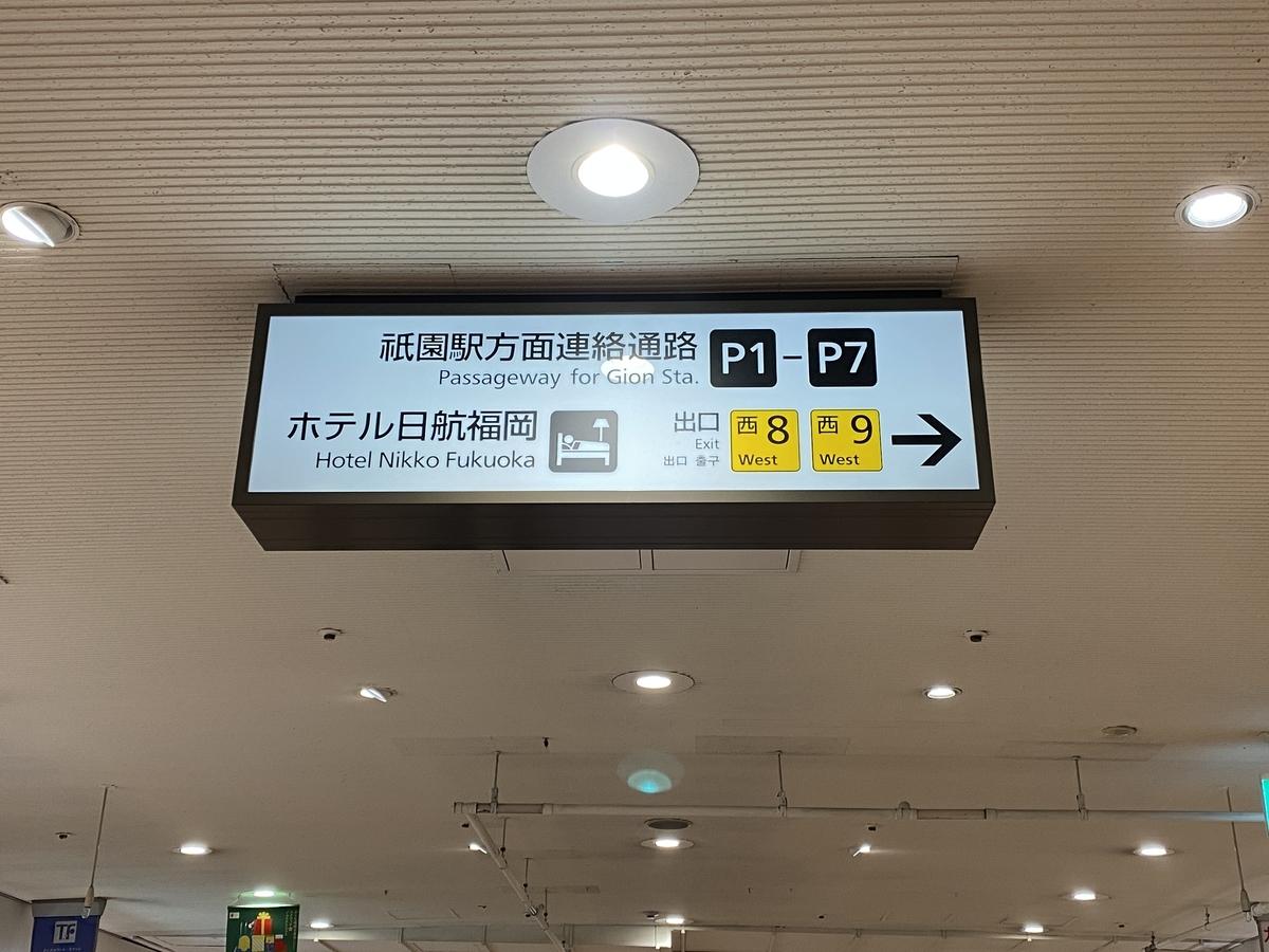 f:id:Nagoya1976:20201225155704j:plain