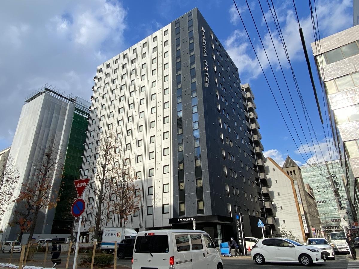 f:id:Nagoya1976:20201225163739j:plain