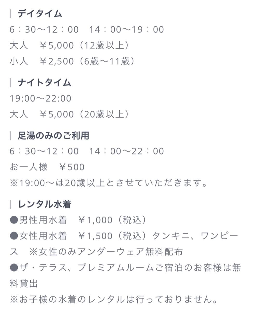 f:id:Nagoya1976:20201226105648j:plain