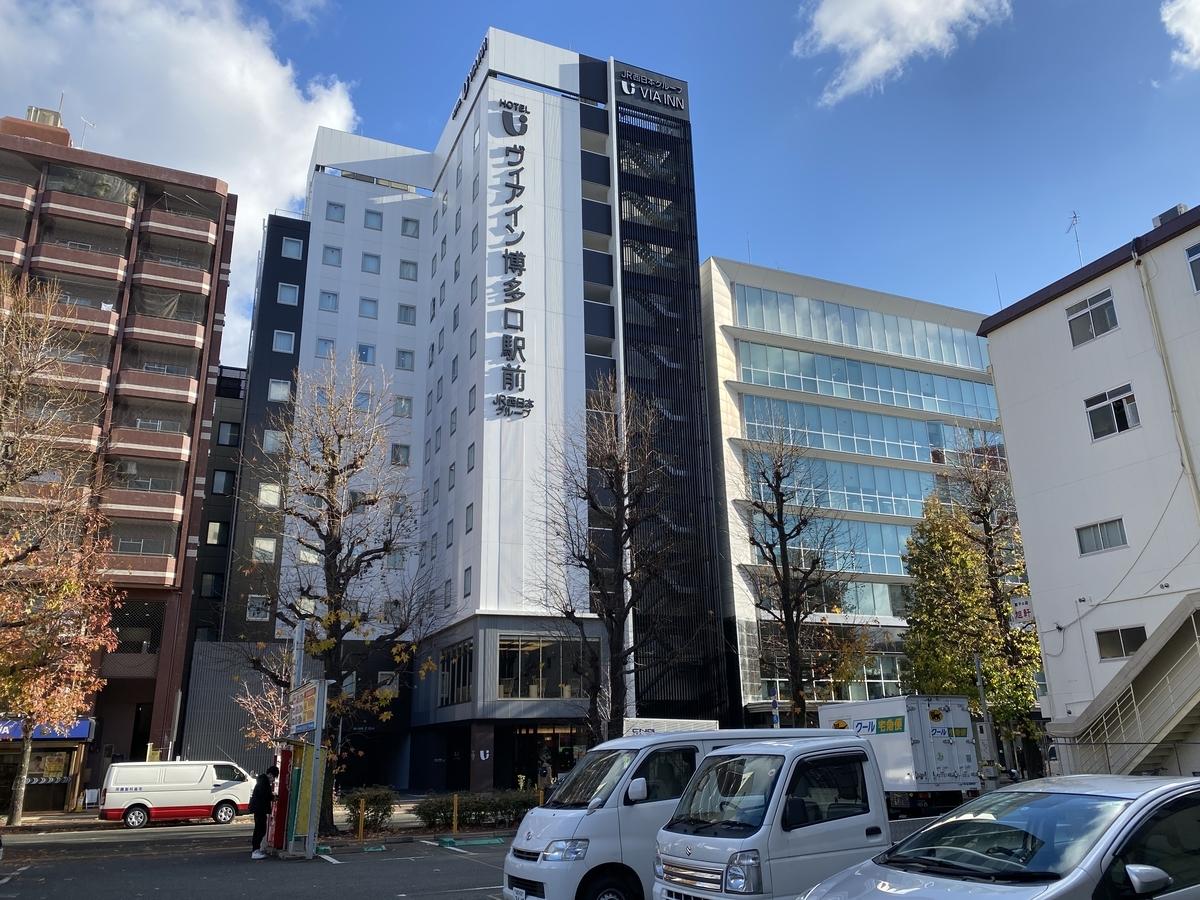 f:id:Nagoya1976:20201226164941j:plain