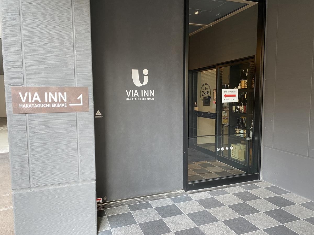 f:id:Nagoya1976:20201226170020j:plain