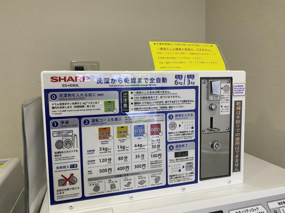 f:id:Nagoya1976:20201226231102j:plain