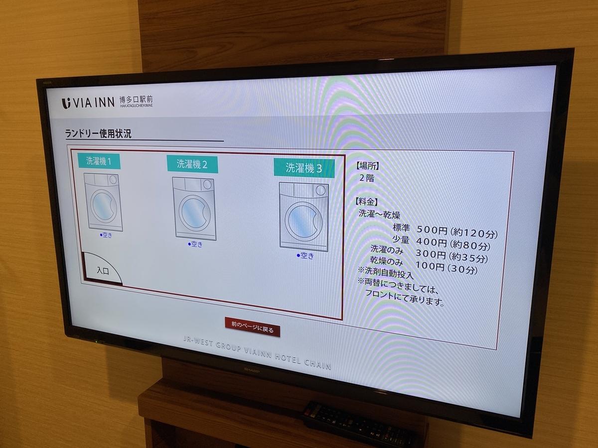 f:id:Nagoya1976:20201226231256j:plain