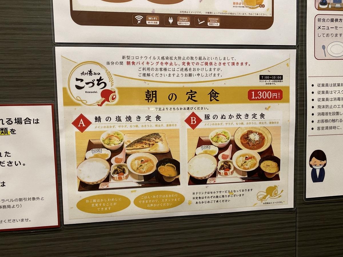 f:id:Nagoya1976:20201227091219j:plain