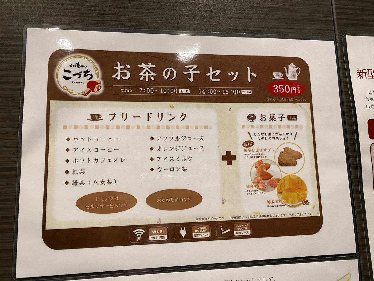 f:id:Nagoya1976:20201227092424j:plain