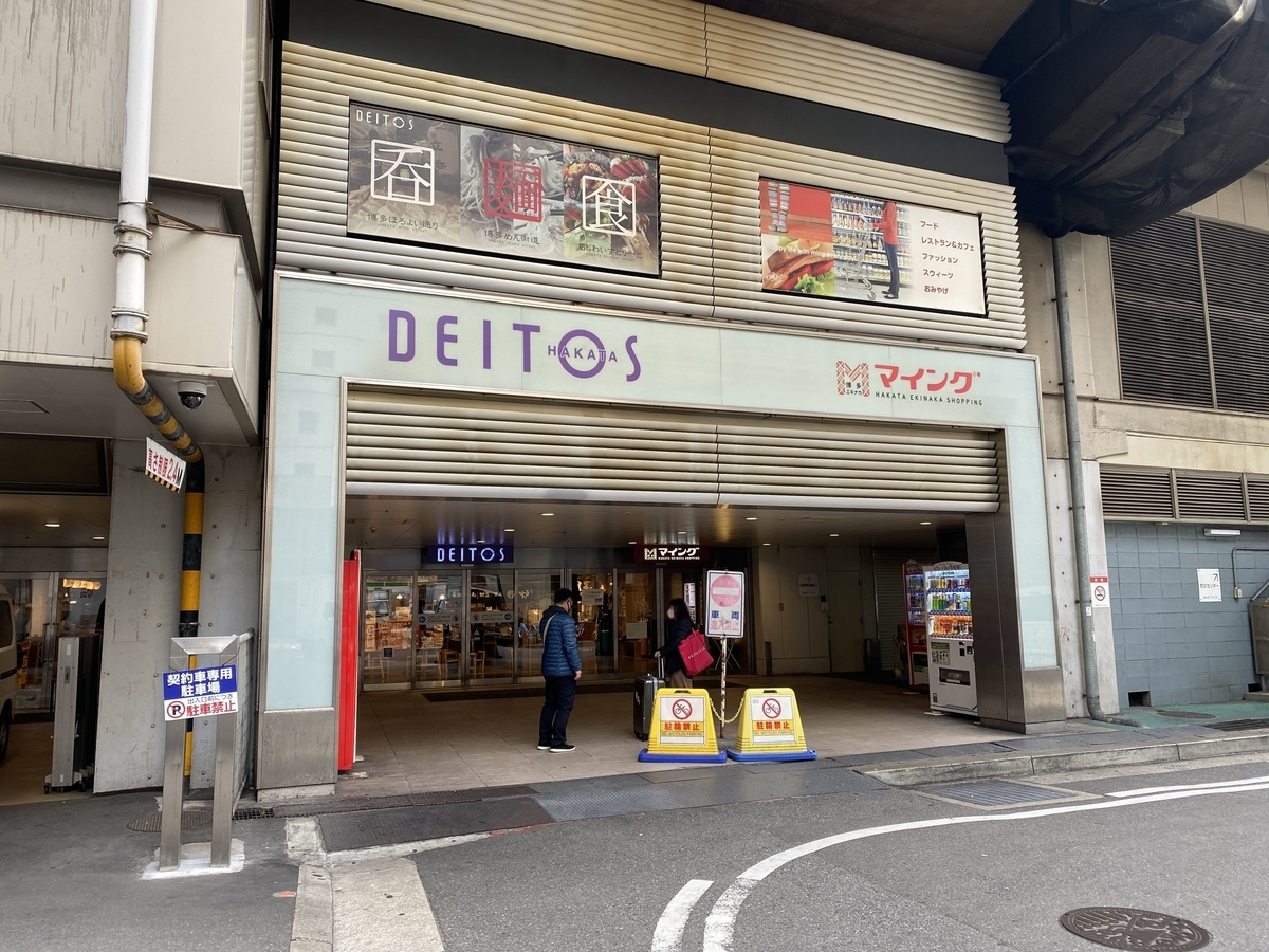 f:id:Nagoya1976:20201227114044j:plain