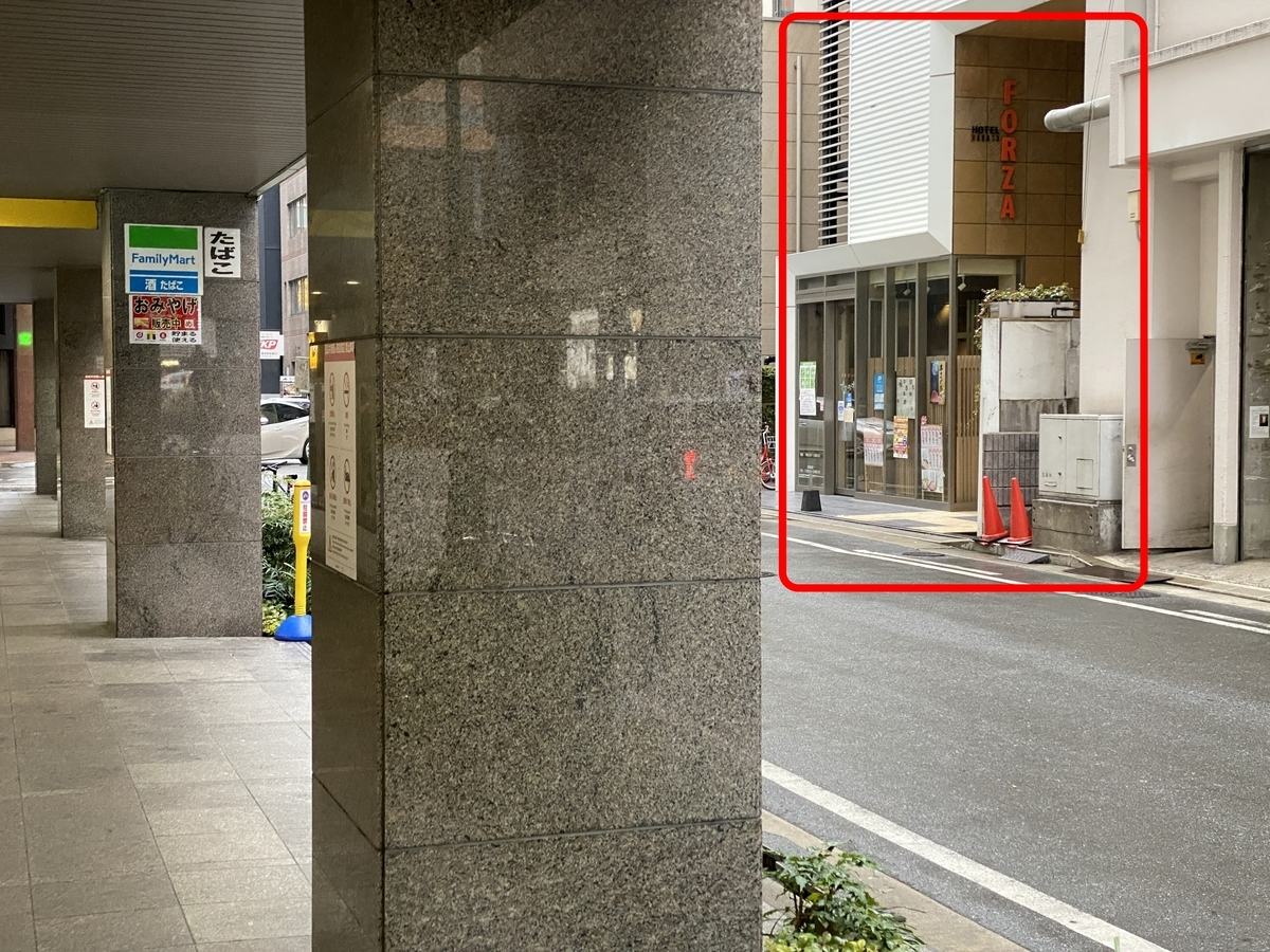 f:id:Nagoya1976:20201227165518j:plain